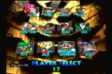 Power Stone 2 Dreamcast Character select screen.