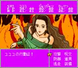 Aurora Quest: Otaku no Seiza in Another World TurboGrafx CD Boss battle! The first Aurora Maiden is about to be defeated...