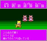 Aurora Quest: Otaku no Seiza in Another World TurboGrafx CD The game has enemies which are cute...