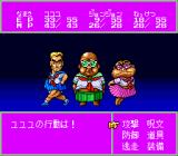 Aurora Quest: Otaku no Seiza in Another World TurboGrafx CD ...and enemies which are... I can't find an adjective for those guys :)
