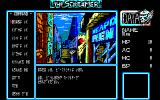 The Screamer PC-98 City navigation