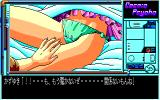 Cosmic Psycho PC-98 Kazuyuki does what hentai protagonists usually do when they see sleeping girls