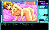 Cosmic Psycho PC-98 Do whatever you need to do, hero!..