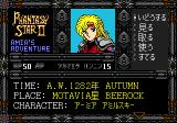 Phantasy Star II Text Adventure: Amia no Bōken Genesis Setting up the story