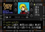 Phantasy Star II Text Adventure: Amia no Bōken Genesis Text written in yellow indicates things of interest in that area