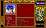 Sword Dancer PC-98 Status screen