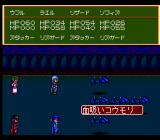 Travelers! Densetsu o Buttobase TurboGrafx CD Taking on a group of bats at night