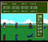 Travelers! Densetsu o Buttobase TurboGrafx CD Battle by day. Command menu
