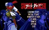 Sword Dancer: Goddess of the Evil Blade PC-98 Title screen + main menu...