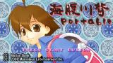 Umihara Kawase: Shun - Second Edition PSP Title screen