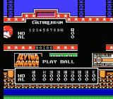 Baseball Simulator 1.000 NES Play Ball!