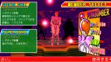 Bomberman: Bakufū Sentai Bombermen PSP Clearing a character's classic stages opens up their arrange mode.