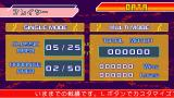 Bomberman: Bakufū Sentai Bombermen PSP You can check your status at any time.