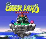 Title Screen (1996 release)