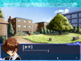 Yoru ga Kuru! Square of the Moon Windows Outside of the school