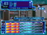 Yoru ga Kuru! Square of the Moon Windows Training menu
