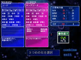 Yoru ga Kuru! Square of the Moon Windows Weapon creation