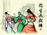 "Shuihuzhuan: Liangshan Yingxiong DOS ""Excuse me sir, that would be my wife... Prepare to eat some fist."""