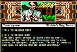 Arthur: The Quest for Excalibur Apple II Town square