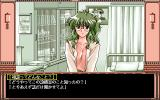 Kirishima Shinryōshitsu no Gogo PC-98 So... what's your problem?
