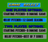 Relief Pitcher SNES Main menu