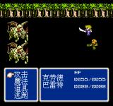 Final Fantasy VII NES Cloud and Barret take on some weird monsters