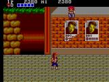 Double Dragon SEGA Master System Getting the drop