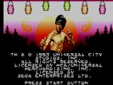 Dragon: The Bruce Lee Story SEGA Master System Title Screen