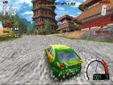 Screamer Rally DOS The ability to negotiate sharp curves is essential in this game