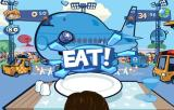Guinness World Records: The Videogame Wii Plane Eating