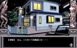 Kousoku Chojin PC-98 Haruki's house at night