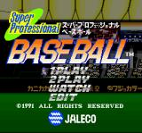 Super Bases Loaded SNES Title screen (Japanese version)