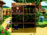 Dacha Kota Leopolda ili Osobennosti Myshinoy Okhoty Windows There are several slots to save the game.