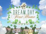 Dream Day First Home Macintosh Title - (Big Fish Games release Mac)
