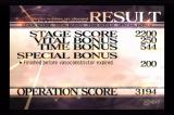 Trauma Center: Second Opinion Wii Post-mission stats and rankings.