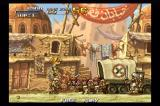 Metal Slug: Anthology Wii Metal Slug 2