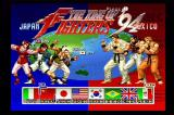 The King of Fighters Collection: The Orochi Saga Wii '94 character screen.