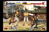 The King of Fighters Collection: The Orochi Saga Wii King of Fighters '94