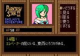 Phantasy Star II Text Adventure: Shilka no Bōken Genesis Text written in yellow indicates things of interest in that area