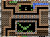 The Dungeons of Grimlor II DOS The yellow thing can be pushed through walls to make new doors