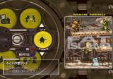 Metal Slug 3 PlayStation 2 Menu screen.