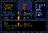 Phantasy Star II Text Adventure: Rudger no Bōken Genesis How the player moves from area to area