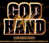 God Hand PlayStation 2 Title screen.