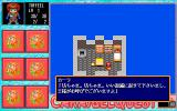 Caramel Quest: Meitenkyō no Megami Zō PC-98 The hero in his room