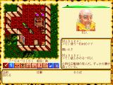 Ultima VI: The False Prophet FM Towns FM Towns version can be played in Japanese, with Japanese voice acting. Which is, frankly, better than the English one! :)