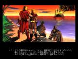 Ultima IV: Quest of the Avatar FM Towns Getting acquainted with the great series