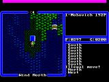 Ultima IV: Quest of the Avatar FM Towns Look Ma, it's a moongate