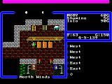 Ultima V: Warriors of Destiny FM Towns Note the detailed interiors