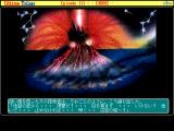 Ultima Trilogy: I ♦ II ♦ III FM Towns U3: beautiful effects!
