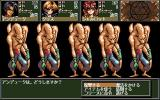 Dangel PC-98 Such nice quintuplets